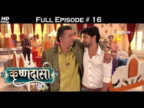 Krishnadaasi--15th-February-2016--कृष्णदासी--Full-Episode-HD