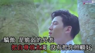 Download Lagu [KTV] Eric Chou - How Have You Been? Mp3