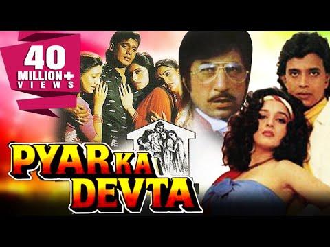 Pyar Ka Devta (1991) Full Hindi Movie   Mithun Chakraborty, Madhuri Dixit, Nirupa Roy