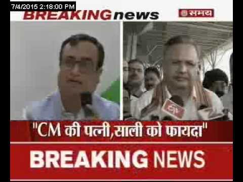 CM रमन सिंह पर कांग्रेस का आरोप