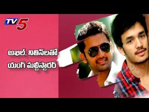 VV Vinayak to Direct Akhil,Nithin Multi Starrer Movie : TV5 News