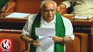 Video Yeddyurappa Vs DK Shivakumar In Karnataka Assembly | Funny Conversation | V6 News MP3, 3GP, MP4, WEBM, AVI, FLV Desember 2018