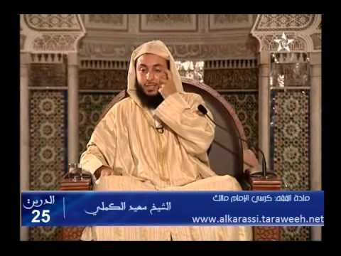 هؤلاء قدوتكن يا مسلمات !! – الشيخ سعيد الكملي