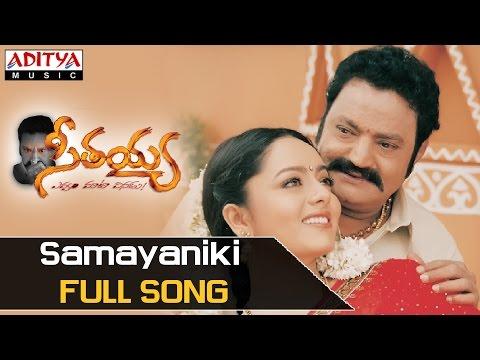 Video Samayaniki Full Song - Seethaiah Movie Songs - Hari Krishna, Simran, Soundarya download in MP3, 3GP, MP4, WEBM, AVI, FLV January 2017