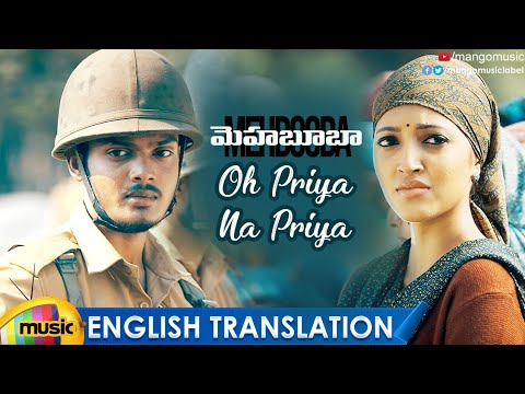 Mehbooba Movie Video Songs  Oh Priya Na Priya Video Song with English Translation  Puri Jagannadh