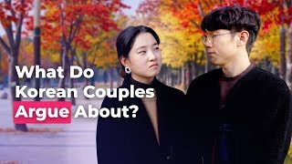 Video What Do Korean Couples Argue About? | Koreaboo Answer MP3, 3GP, MP4, WEBM, AVI, FLV Mei 2019