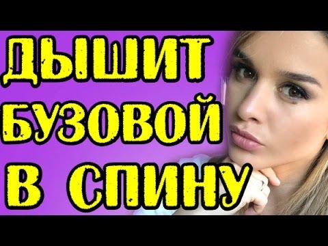 НОВЫЙ ПАРЕНЬ ФЕОФИЛАКТОВОЙ! НОВОСТИ 23.05.2017