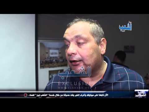شاهد سبب انتحار عدد من طياري شركة مصر للطيران