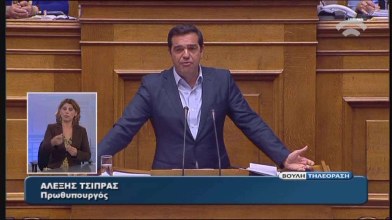 Δ/γία Πρωθυπουργού Α.Τσίπρα στην Προ Ημερ. Διατάξεως Συζήτηση Με Θέμα Τη Διαπλοκή (10/10/2016)