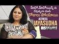 Actress Jayasudha Exclusvie Interview | Chiranjeevi | NTR | Vijaya Nirmala