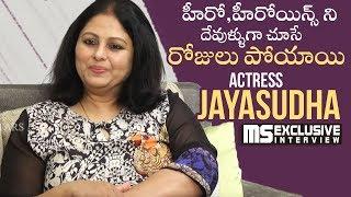 Actress Jayasudha Exclusvie Interview   Chiranjeevi   NTR   Vijaya Nirmala
