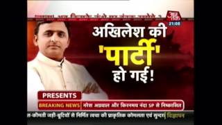 Samajwadi Party crisis: Akhilesh Yadav is new party chief, Mulayam Singh expels Ramgopal full download video download mp3 download music download