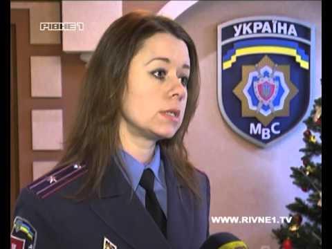 У Дубровицькому районі гість загинув через дружину господаря [ВІДЕО]