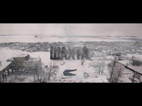 Рем Дигга ft. Mania - Шахта