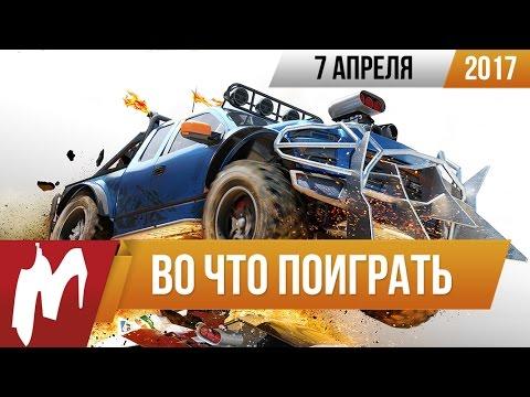 Syberia 3 обзор , трейлер Сибирь 3 на русском