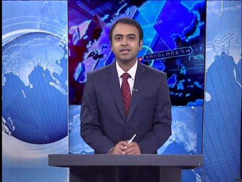 09 Pm News || রাত ৯টার সংবাদ || 31 July 2020 || ETV News