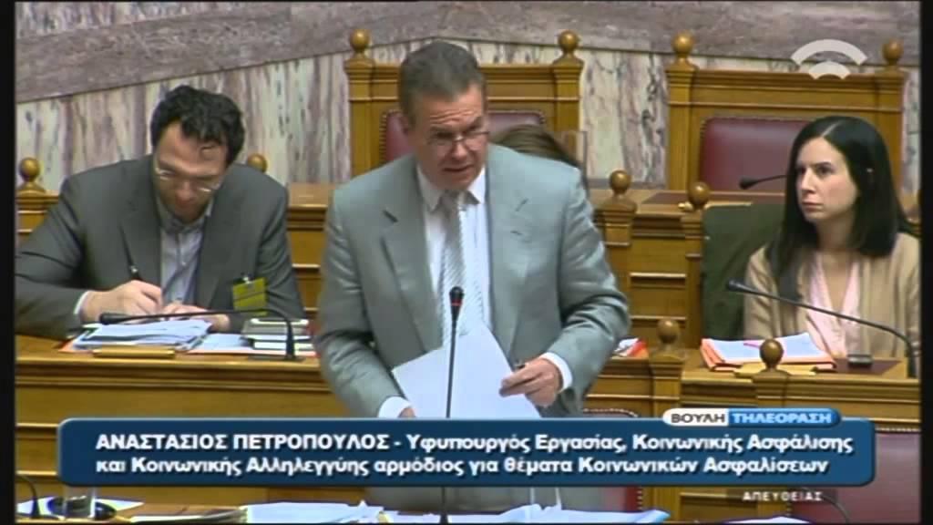 Πολυνομοσχέδιο: Α. Πετρόπουλος (Υφ. Εργασίας Κοιν.Ασφάλισης και Κοιν.Αλληλεγγύης) (05/11/2015)