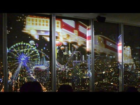 あべのハルカス展望台で映像イベント