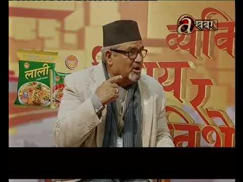 (Bekti Bishaya Ra Bishesh - Dr.Amod M. Dixit - Duration: 27 minutes.)