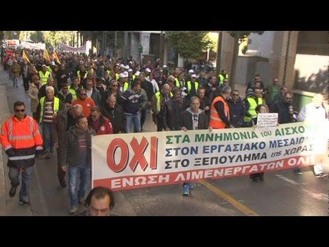 Εικοσιτετράωρη απεργία λιμενεργατών για πώληση του ΟΛΠ