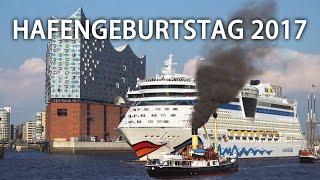 Große Auslaufparade zum 828. Hafengeburtstag in Hamburg am 7. Mai 2017. Als Krönung erfolgte zum Abschluss noch das Auslaufen der AIDAluna.Abonnieren: https://www.youtube.com/channel/UCrCLYgLx7x52o0Otv-8BZpg?sub_confirmation=1Facebook: https://www.facebook.com/HD1080ideTwitter: www.twitter.com/HD1080ide