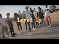 Smooky Margielaa - Layed Up (Dance Video) Shot by @Jmoney1041 x @DanceDailey