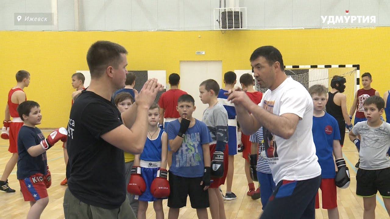 Мастер-класс по боксу от олимпийского чемпиона в Ижевске