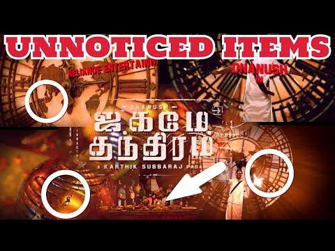 இதையெல்லாம் நீங்க அவதானிச்சிருக்க மாட்டீங்க | Jagame Thanthiram | D40 Motion Poster Breakdown