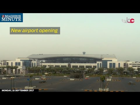 Companies have been invited to bid to provide customer services at Oman's new airport