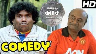 Video Kannula Kaasa Kattappa Full Movie comedy scenes | Yogi Babu & MS Baskar Comedy scenes | Tamil Comedy MP3, 3GP, MP4, WEBM, AVI, FLV Maret 2019