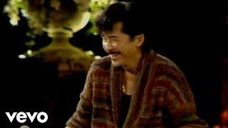 Nonton George Lam - Gan Ai Gan Zuo (Lam In Life 95 Karaoke) Film Subtitle Indonesia Streaming Movie Download