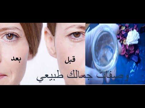 العرب اليوم - بالفيديو: كريم سحري يخلصك من ترهلات الجفون