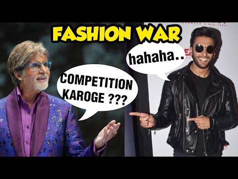 Amitabh Bachchan Challenges Ranveer Singh To A Fas