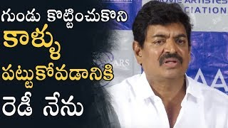 Video MAA President Sivaji Raja Gives Clarification On Misusing Funds | Manastars MP3, 3GP, MP4, WEBM, AVI, FLV September 2018