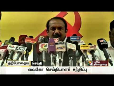 MDMK-leader-Vaiko-Press-Meet-at-the-Partys-headquater-in-Chennai