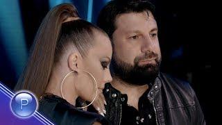 Emiliya & Toni Storaro - Как Да Изтрезнея