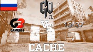 G2 vs 1337, game 2