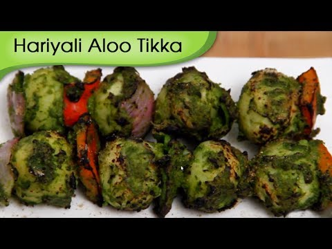 Hariyali Aloo Tikka – Grilled Potatoes – Party Snacks Recipe By Ruchi Bharani