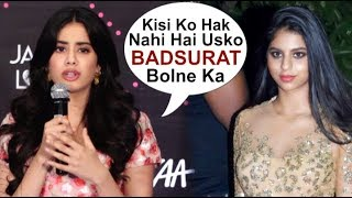 Video Jhanvi Kapoor's ANGRY Reaction On Fans INSULTING Srk's Daughter Suhana Khan For Her Looks MP3, 3GP, MP4, WEBM, AVI, FLV Januari 2019