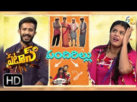 Patas | 18th November 2017| Bommarillu Movie Spoof | Full Episode 613