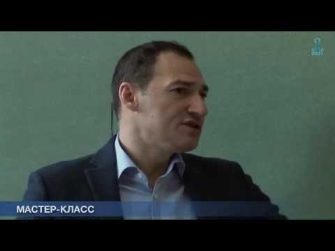 Бабаян Роман Георгиевич. Мастер-класс 22.04.2015