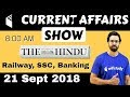 Current Affairs Show 21 Sept   RRB ALP/Group D, SBI Clerk, IBPS, SSC, UP Police