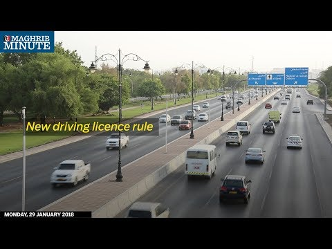New drivers in Oman will be issued with temporary driving licences for 12 months under a probation scheme