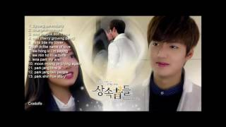 Video full album the heirs MP3, 3GP, MP4, WEBM, AVI, FLV April 2018