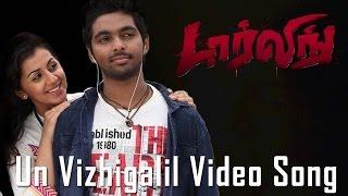 Un Vizhigalil  Video Song   Darling  2015    G  V  Prakash Kumar   Nikki Galrani   Karunas   Bala