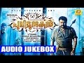 Pulimurugan | പുലിമുരുകൻ | Mohanlal Latest Malayalam Full Movie Songs | New Movie Songs