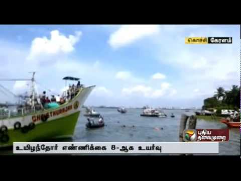 Death toll at the Cochin boat accident increases to 8 with reports of tourist boat breaking into two