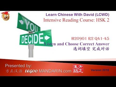 HSK 2 H20901 R2 Q41-45 Fill in blank 选词填空 Part 1 - Learn Chinese Online