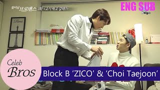 """Video ZICO (Block B)& Choi Taejoon,  Celeb Bros S2 EP3 """"How about some steak at my house?"""" MP3, 3GP, MP4, WEBM, AVI, FLV November 2018"""