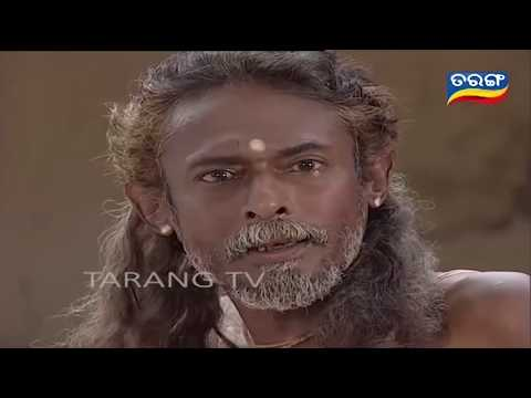 Shree Jagannath | Odia Series Ep 1 | Odia Classic | When Pandit Fed Maha Prasad To A Leper